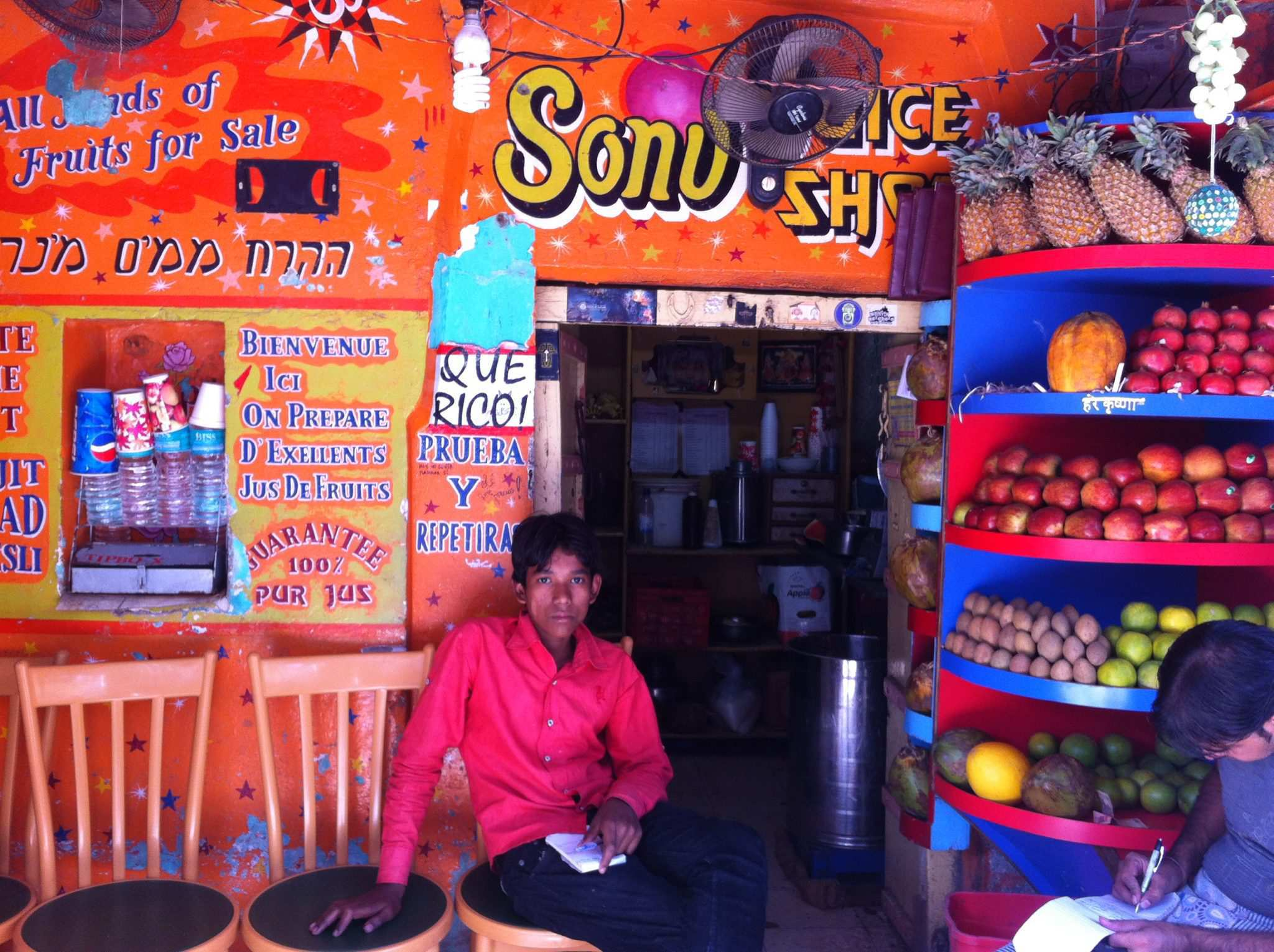 Sonu Juice Shop