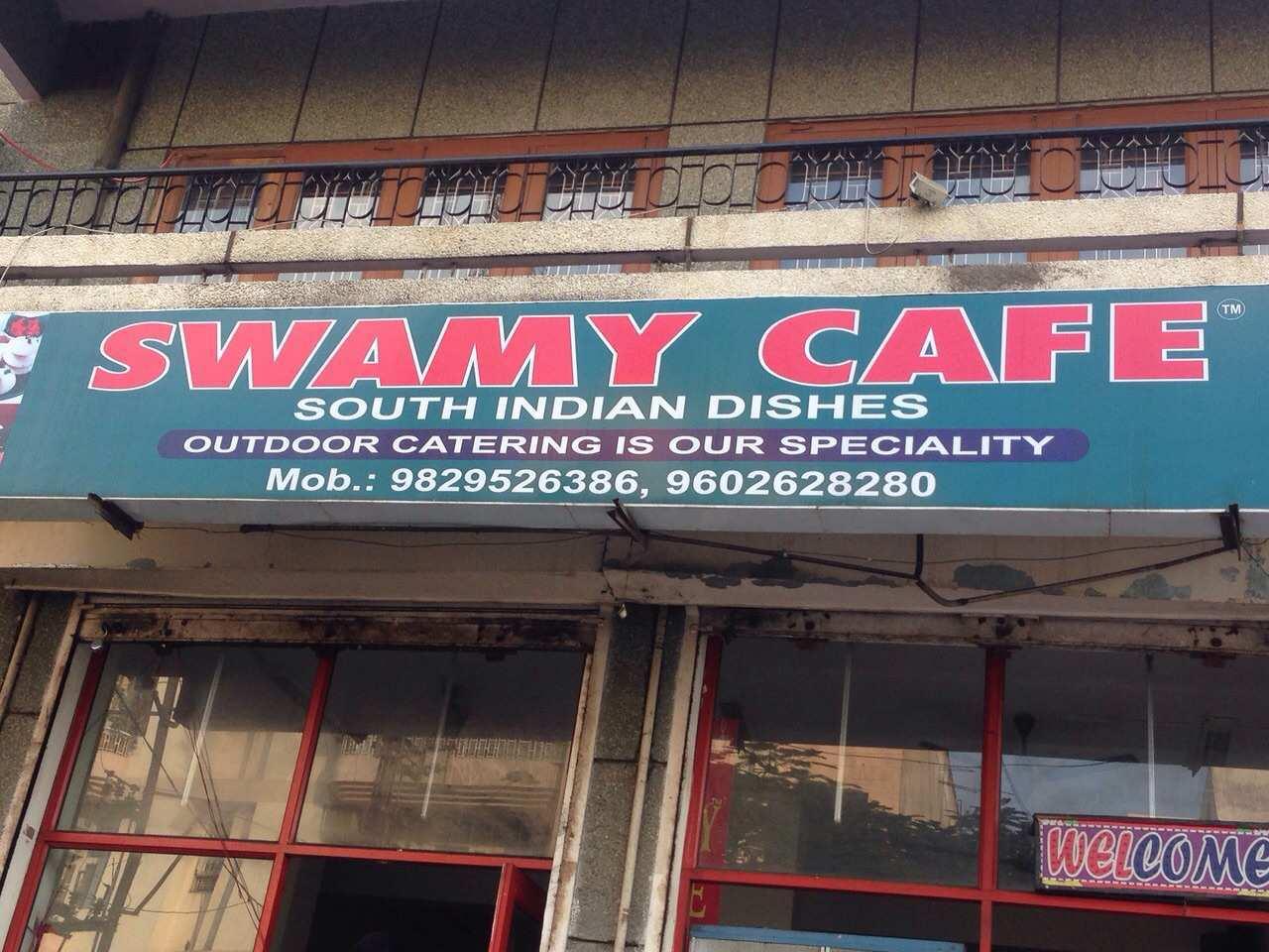 Swamy Cafe