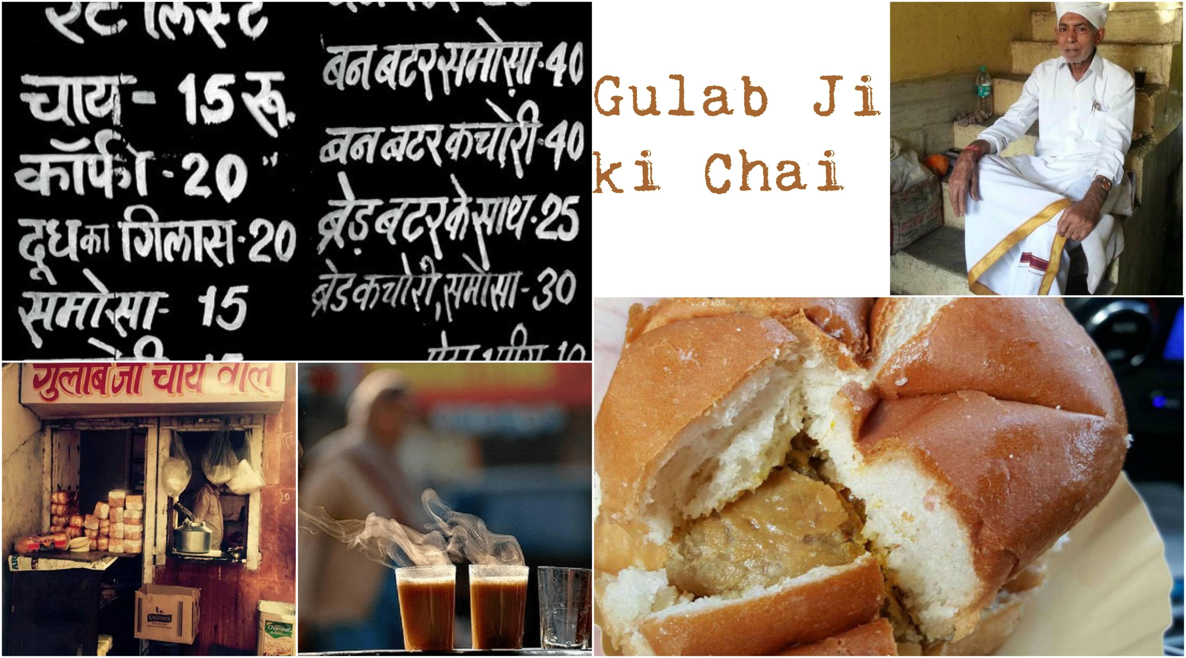 Gulab Ji ki Chai