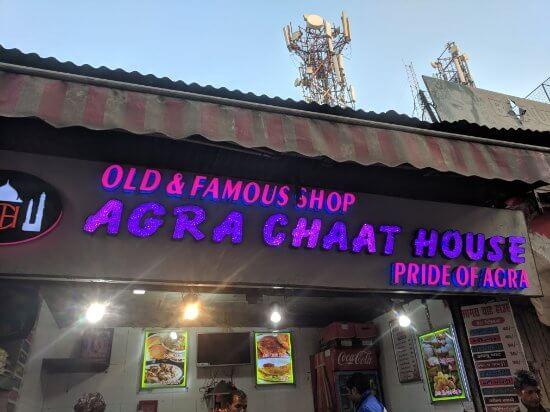 Agra Chat House